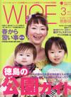 Wire3