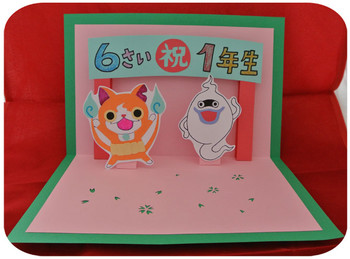 Birth_card_open_2